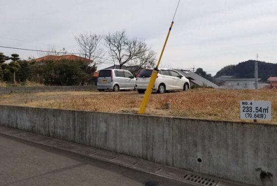 大塚町分譲地(ヒルサイド大塚4号地)