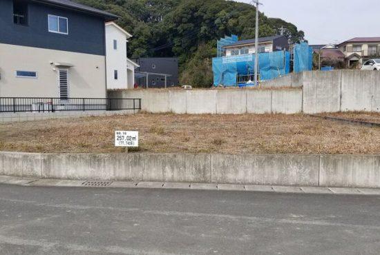 大塚町分譲地(ヒルサイド10号地)