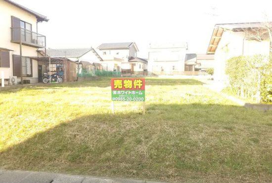 本郷南方の新築住宅用地!