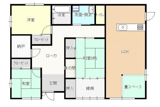 薫る坂の平屋中古住宅!